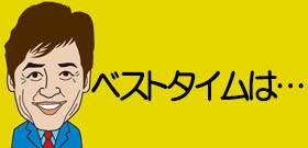 東京五輪マラソン代表だれ?週末15日「MGC」で一発勝負!4選手のトップ争い