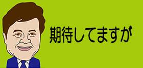 「育休取得」難しくなった進次郎大臣!出産予定日は国会予算審議の真っ最中