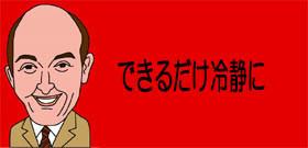 香港で市民同士の対立が深刻に 「自由派」と「新中国派」の色分け一覧表地図まで
