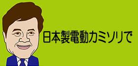 曺国法相の辞任要求で「丸刈り抗議」最大野党代表も大統領府前で「断髪式」