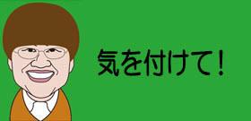 tv_20190920131627.jpg