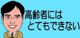tv_20190924103204.jpg