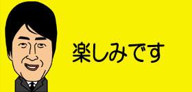 飛び込み界に超新星! 13歳の天才少年・玉井陸斗が最年少V、東京五輪にメダル期待