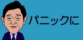 キャンプ場で不明「小倉美咲ちゃん」自衛隊も捜索・・・連れ去られた可能性ないか?