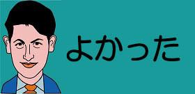 排水溝に吸い込まれたアシカの赤ちゃん発見・救出!「マンホールにいた」大阪・天王寺動物園