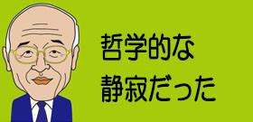 サモア戦は「全て日本の狙い通りだった」 元ラグビー日本代表が語る4トライ獲得の布石とは?
