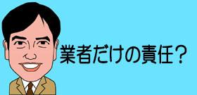 「これは詐欺か!」ふるさと納税返礼品の黒毛和牛が「ほとんど脂身」 宮崎県美郷町に批判殺到