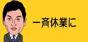 「台風19号」関東は今夕(11日)から雨、あす夜に静岡上陸!予想コースはずれても厳重警戒
