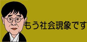 桜散ったが胸を張ろう!日本ありがとう!リーチありがとう!ラグビーW杯感動コール
