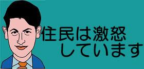 浸水被害の岩手県山田町「人災だ」「山から津波がきた」...東日本大震災後の整備が裏目に