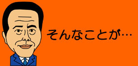 御帳台で雅子さまの顔色悪く見えたのは・・・照明の失敗!?内部は上からLEDライト