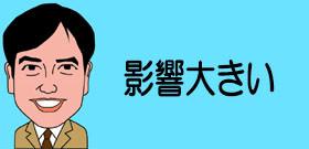 チュート・徳井義実の税金ごまかし「申告ずるずると先延ばして」って、1億円を3年も忘れてるはずないでしょ!