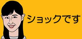 日本はもう「先進国」じゃない!輸出急減、賃金・年金低下、労働生産性最下位、AI分野は置いてきぼり・・・