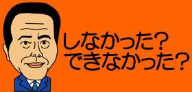 菊池桃子の再婚相手は「霞が関の超変わり者」60歳になるまで仕事一途で色恋に興味なし