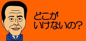 兵庫・相生市でも作品展示めぐって対立!市側の「ふさわしくない」に書家は差し替え拒否