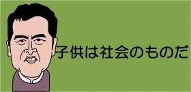 名古屋市営バスが双子用ベビーカーを乗車拒否「心が折れてしまった」母親は40分歩いて市役所へ
