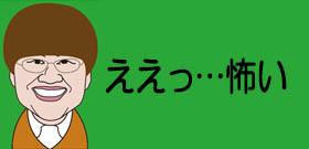 日本は「美容整形施術数ランキング」世界3位!でもヒアルロン酸注射で失明リスクあるって知ってた?