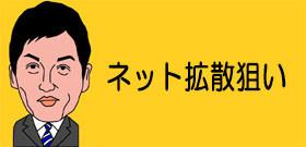 大阪・難波駅ビルのバカ野郎たち!マウンテンバイク6台で商店街を暴走――あわてて飛びのく歩行者