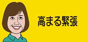 香港で逮捕の東農大生きのう釈放!デモ見物の外国人観光客も次々捕まってるらしい