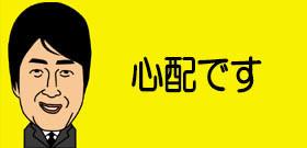 赤坂彩葉さん12歳 不明5日目・・・いまだ情報なし!スマホ電源はOFF―大阪・住吉