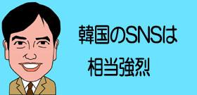 「KARA」元メンバーのク・ハラさん自殺か?これから日本での活動が本格化するのに何が?