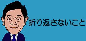 見知らぬ島からの国際電話詐欺に注意 うかつに折り返すと数十万円請求される