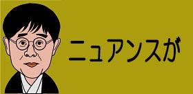 石川レスリング協会長 言いも言ったり「川井の親父なんて俺が外そうと思ったら、明日にでも外せる」