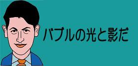 観光バブルに沸く宮古島を襲う「魔の水曜日」とは? 家賃が東京23区並みに高騰