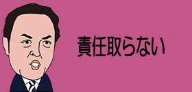 ネットショッピングの「口コミビジネス」に騙されるな!妙な日本語のベタボメ5つ星は要注意