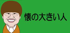梅宮辰夫さん体調急変してけさ死去!妻クラウディアさんもアンナも間に合わず