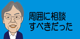 \jcsvr07projectǀ1_J-CASTニュースJ-CASTテレビウォッチ素材_12731ms2