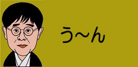 東京オリンピック聖火リレー最終ランナーは誰がいい?街で聞くと高橋尚子、羽生結弦、浅田真央・・・
