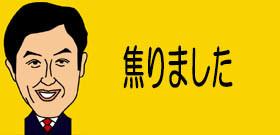 笠井信輔アナ『とくダネ!』でがん生報告!「全身に散らばっている。生存率は7割くらい」