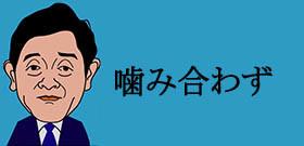 日韓首脳会談「頭撮り」から日本外務省ピリピリ・・・文在寅大統領の冒頭挨拶さえぎり報道陣追い出し