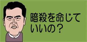 tv_20200106124046.jpg
