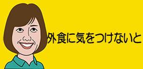 浦安の人気ホテルのレストランで客がアレルギーショック 当初冷淡だった店側が謝罪に
