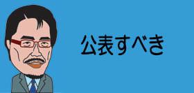 神奈川の新型肺炎男性の足取り公表して!入院までに「2次感染」広がってるかも