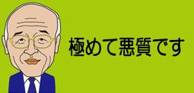 同一人物の仕業か!正月の高級温泉旅館でドタキャン連発、被害総額は7軒で250万円