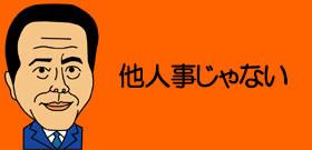 和歌山市の断水騒ぎ、急きょ中止 断水に備えて大わらわだった8万人の市民、大いに怒り、呆れる