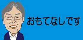 中国人が選ぶ行きたい日本観光地、大阪モノづくりの街「堺」やベッドタウン「箕面」がなぜ人気に?