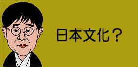 中国、韓国でも広がり始めた「くるりポイ」――どうやら「グッとラック!」見てマネてるらしい