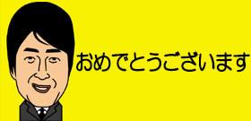 日本人シェフで初めてミシュラン三ツ星レストラン!小林圭さんのパリ「KEI」和食の影響すばらしい