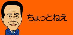 武漢から「帰国組」ホテル隔離の扱いひどい!相部屋、食事は袋に入った弁当、キーも渡さず・・・