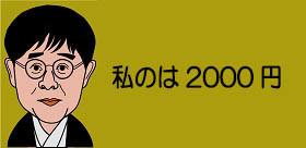 tv_20200130121612.jpg