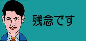 tv_20200130131116.jpg