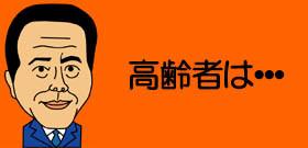 中国で「武漢」排除パニック!滞在歴ある住人の家の玄関釘止め、飛行機同乗に怒号