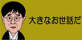 香川県の「ネット・ゲーム1日1時間制限条例」高校生600人が反対署名提出!「家庭が決めること」