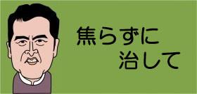 バドミントン桃田賢斗の眼窩底骨折が判明 全治3カ月、東京五輪は大丈夫か?