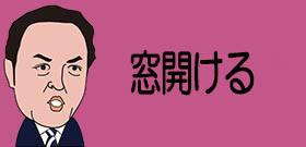 「新型コロナはエアロゾル感染する」中国衛生当局が警告!空中にフワフワ漂って吸い込み