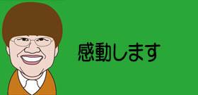 素晴らしい!黒板アートの「アニメ動画」 香川・善通寺第一高校デザイン科30人が11か月かかって制作